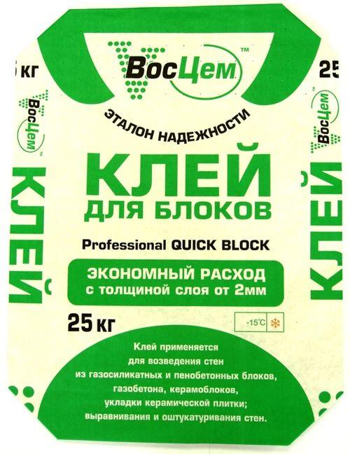 klej-dlya-penoblokov_4