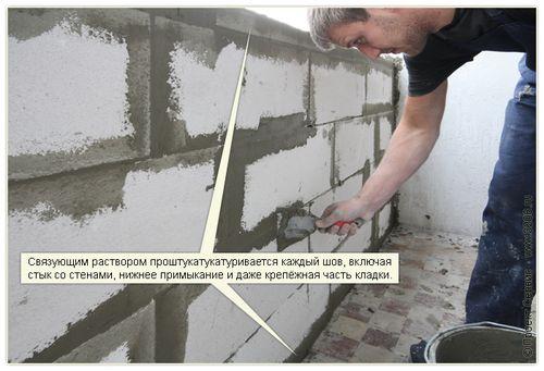 peregorodki-iz-penoblokov_10