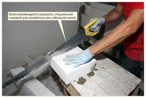 instrument_dlya_kladki_penoblokov_01